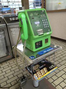 Telefoneren in Japan